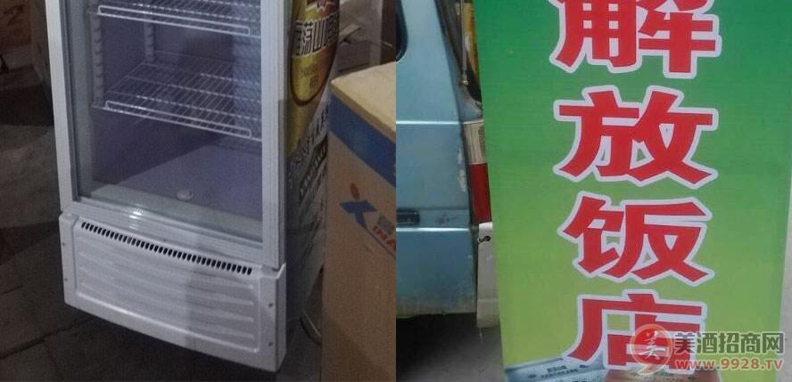浙江百威英博雁荡山啤酒有限公司招商政策