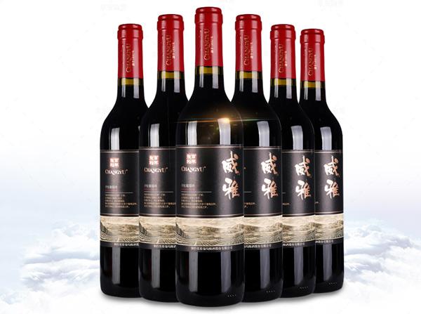 张裕威雅干红葡萄酒,传奇品质,醇香美酒