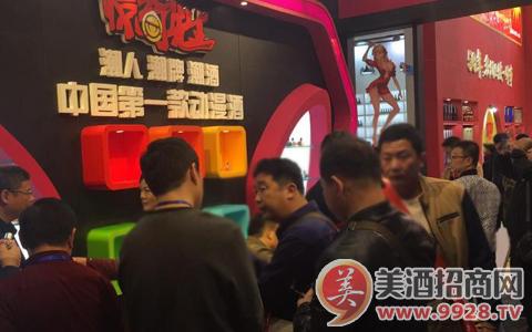 带色(shǎi)的惊奇先生动漫酒,成为白酒新品类典范!