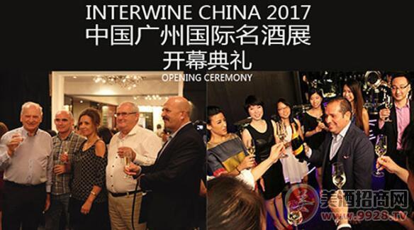 2018第7届中国(广州)国际名酒展