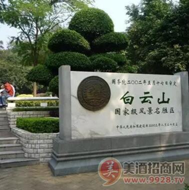 广州知名旅游景点大全