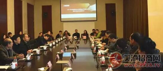 2017年中国酒业协会果露酒技术会年会