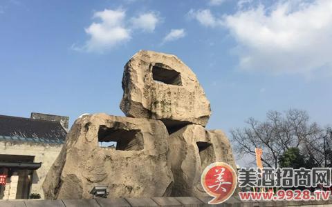 """中国黄酒博物馆成功注册""""品""""字商标"""