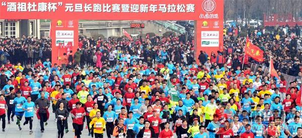 马拉松比赛现场