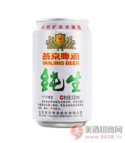 燕京纯生啤酒价格贵吗?