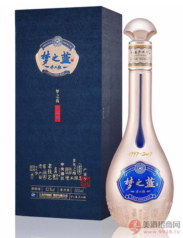 梦之蓝·手工班酒