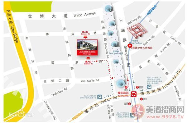 到达上海世博展览馆的交通路线