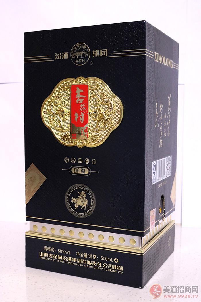 杏花村清酒小龙酒