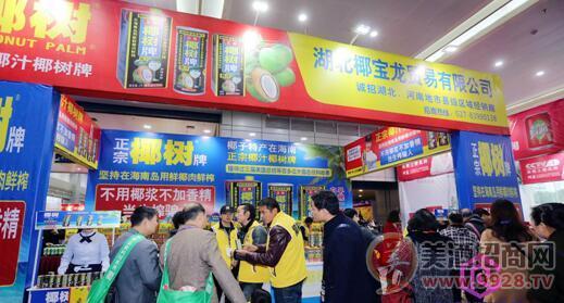 湖北椰宝龙贸易有限公司――椰树椰汁品牌代理商总经理曹国荣