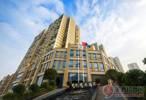 中七建工集团办公大楼