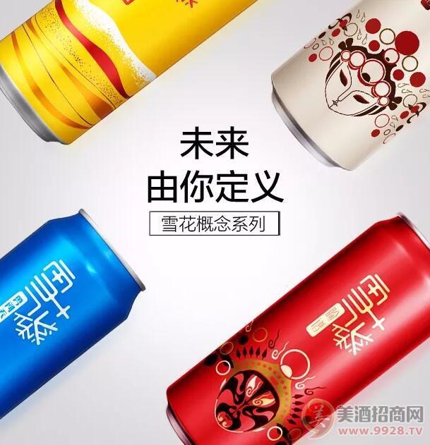 再获殊荣!雪花啤酒四度获评中国顾客推荐啤酒品牌