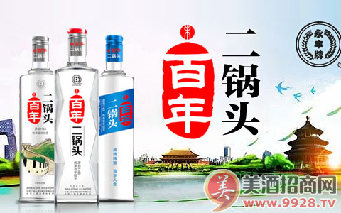 新春来临,百年二锅头酒春节特惠活动火热来袭!