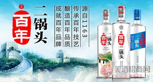 新春来临,百年二锅头酒春节特惠活动火热来袭