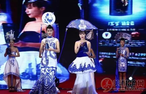 茅台2017年度铂金蓝・汉酱酒全国经销商联谊会盛大举行