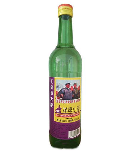 新郎新革命小酒多少钱一瓶?