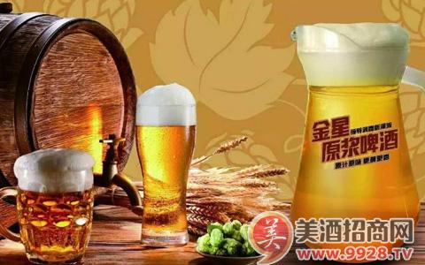 金星啤酒集团2018春节媒体答谢会圆满落幕