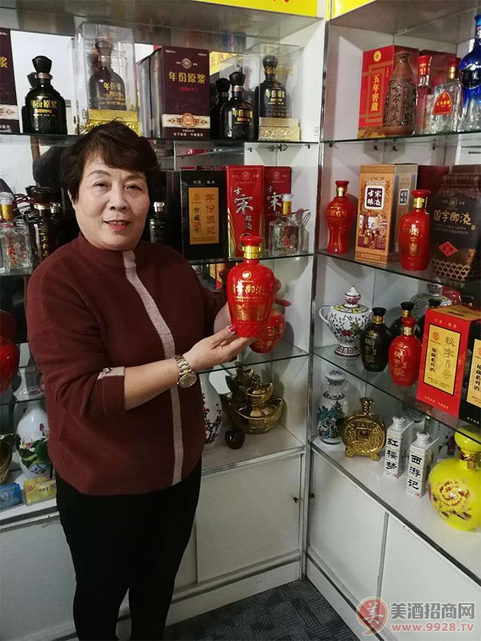 河南省古宋酒业有限公司招商政策