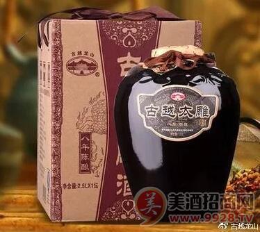 古越太雕酒