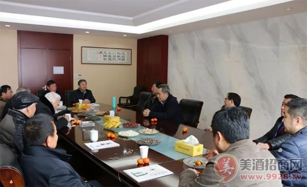 塔牌公司举办2018年老新春团拜会