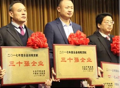 青岛啤酒德州公司荣获平原县多项奖项