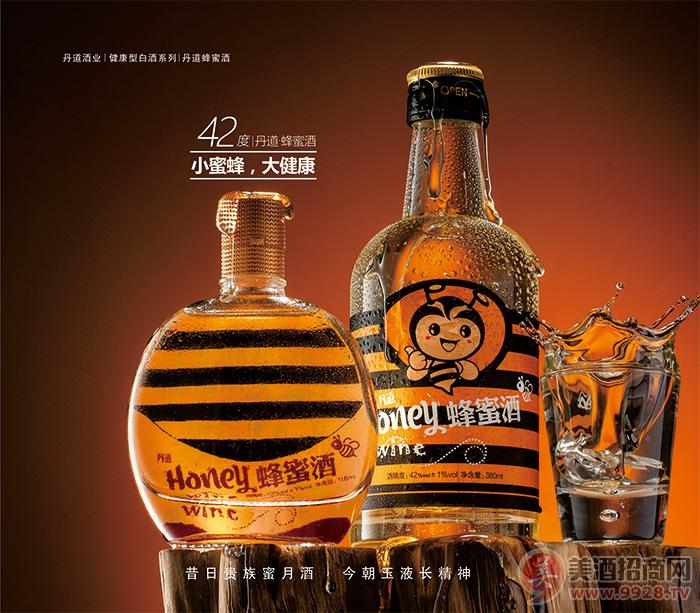 丹道蜂蜜酒