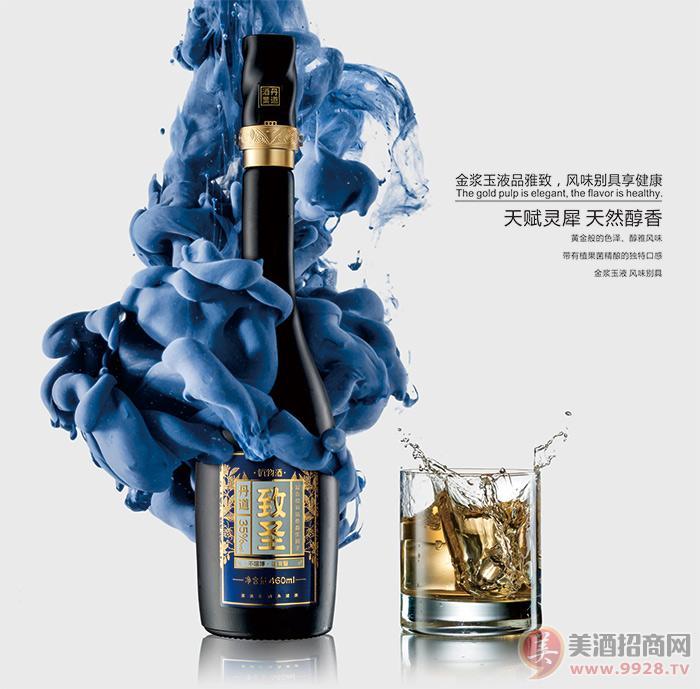 丹道植物酒