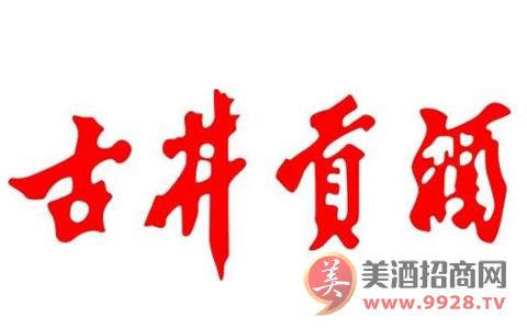 古井集团2017年营收87亿 净利增长47.7%