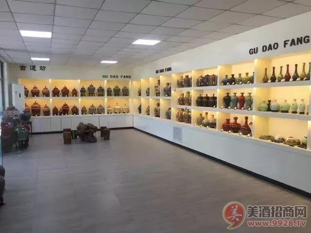 古道坊酒业有限公司招商政策