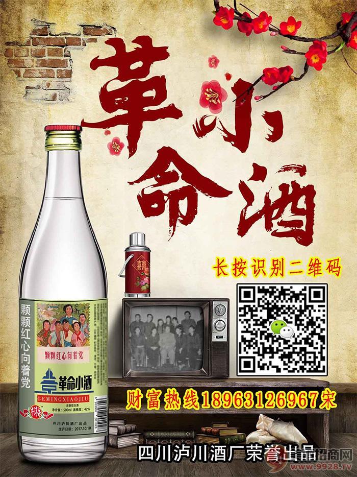 贵州省茅台镇华台酒业招商政策
