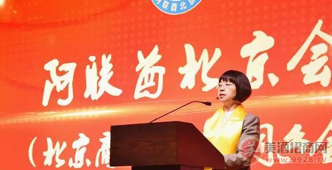 李凌冰总领事出席活动并致辞,并向阿联酋北京会的成立表示祝贺