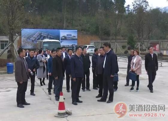 茅台集团李保芳率队到技术开发公司实地调研