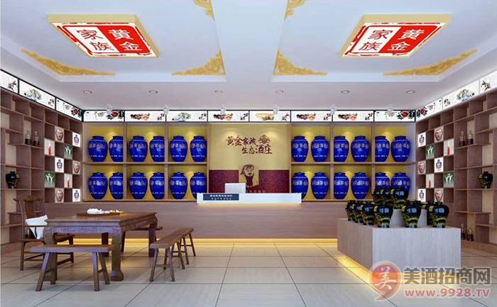 内蒙古黄金家族酒业有限公司展示店