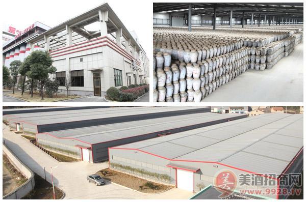 宁波阿拉酿酒有限公司厂容厂貌