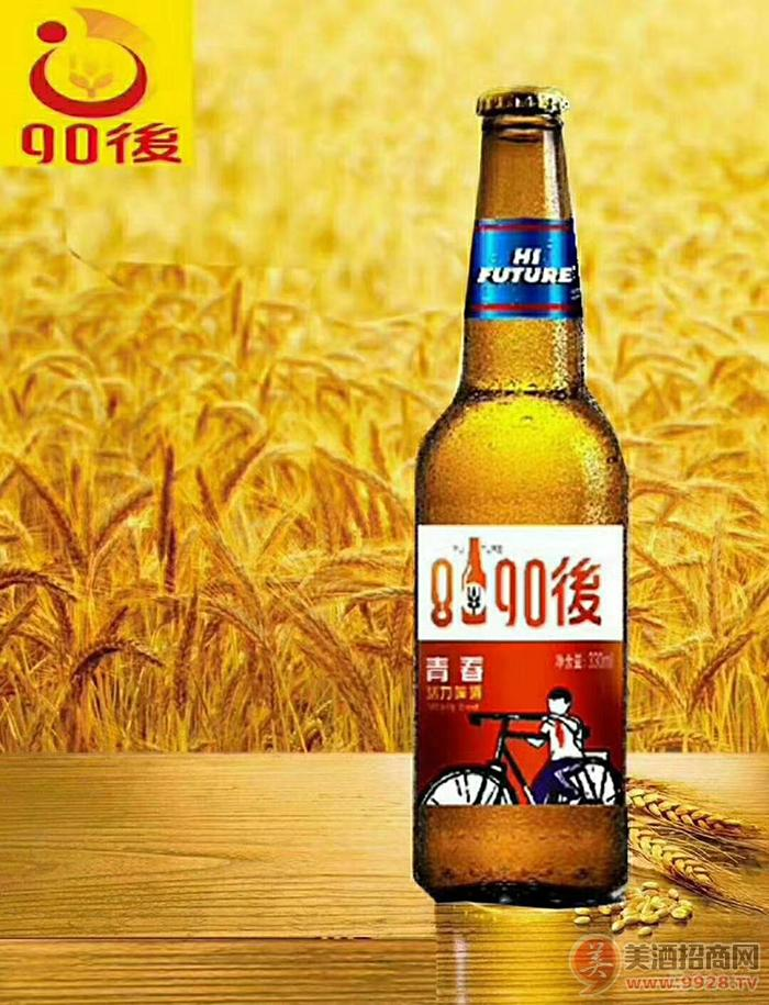 8090后啤酒