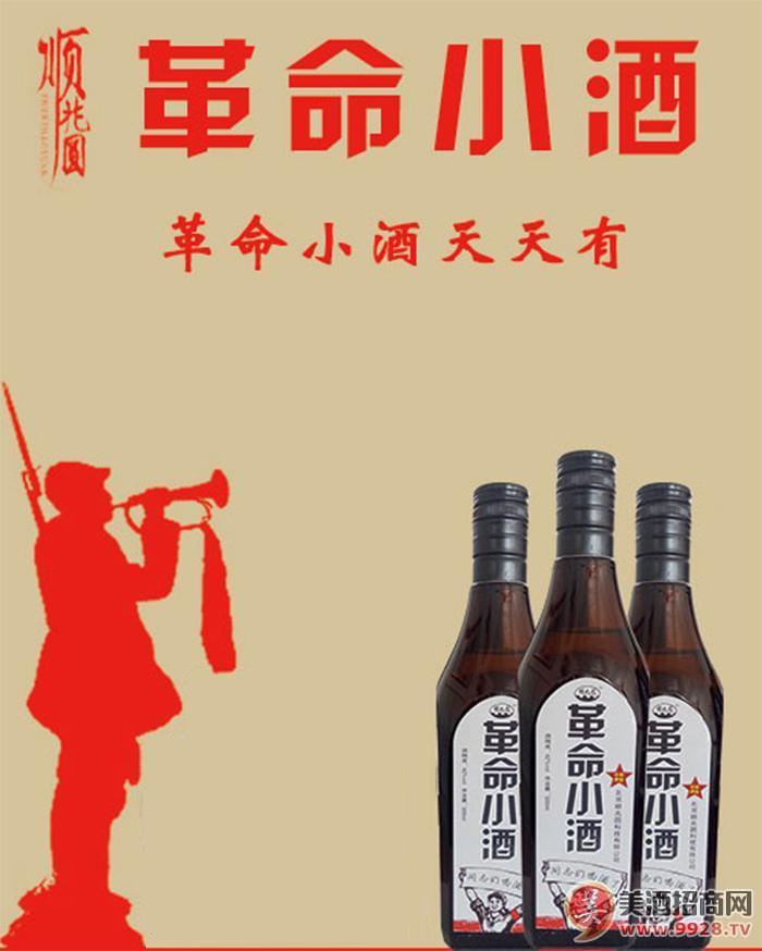 北京顺兆圆科技有限公司招商政策