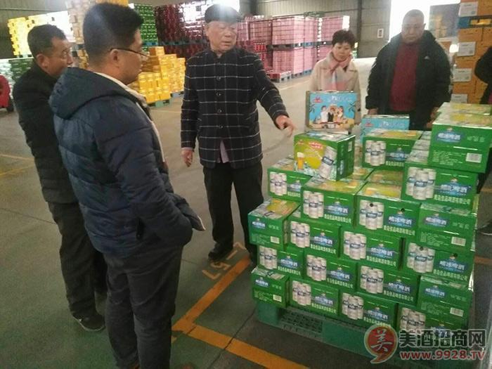 青�u佳品啤酒有限公司