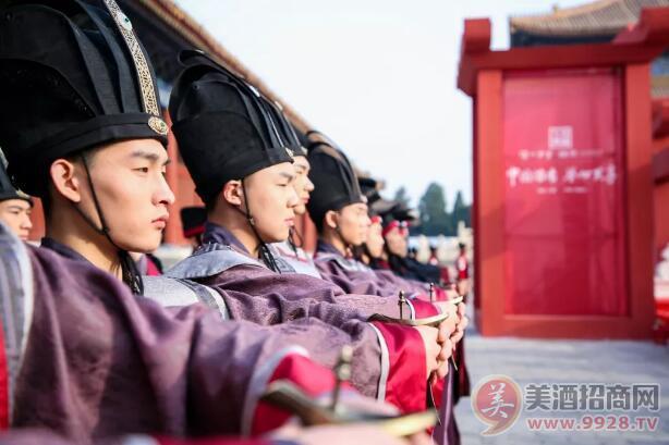 2018泸州老窖・国窖1573封藏大典隆重举行