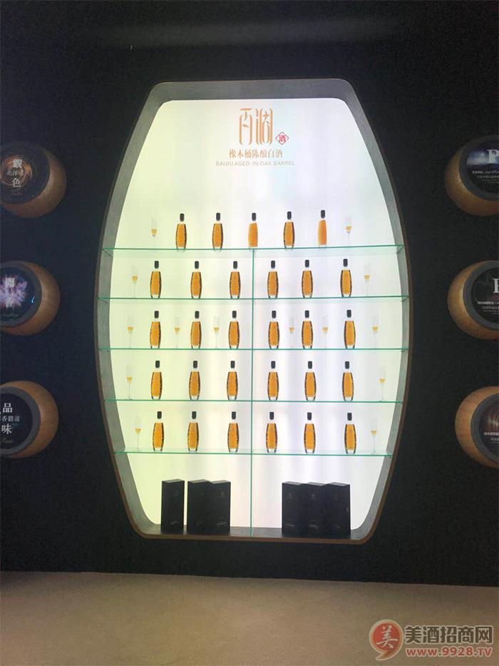 泸州老窖百调酒业有限公司招商政策