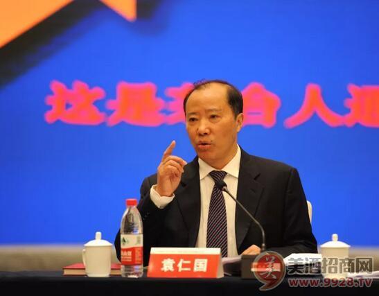 茅台集团董事长袁仁国