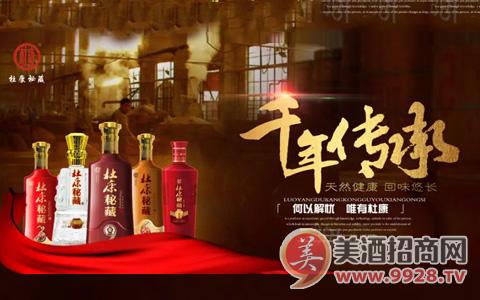 【杜康秘藏】饮了杜康酒三盅 醉了刘伶三年整