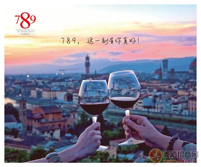 河南林昂商贸有限公司招商政策