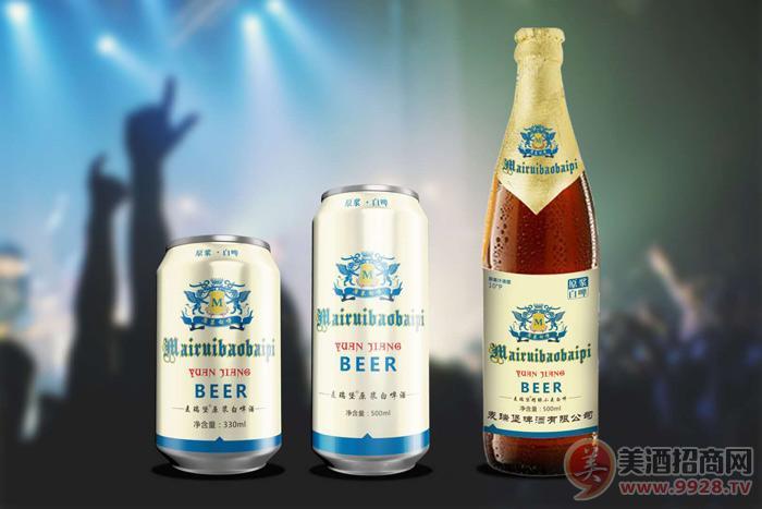 麦瑞堡啤酒原浆白啤酒
