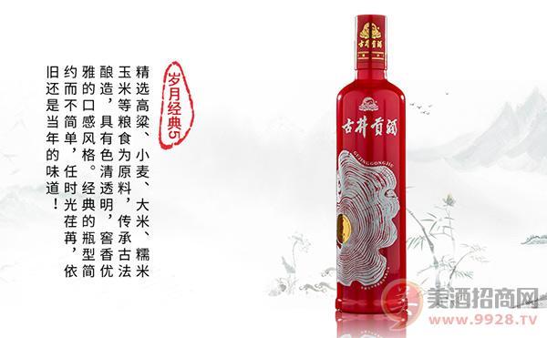 古井贡酒岁月经典5陈酿