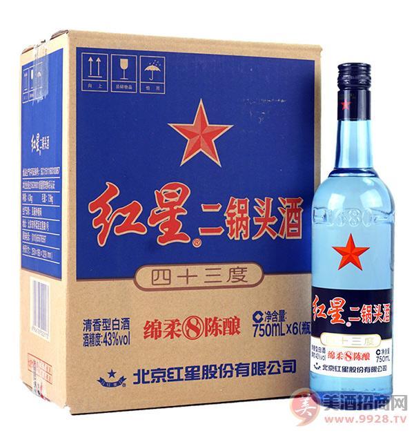 43度红星蓝瓶二锅头八年陈酿