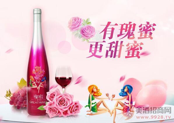 长城瑰蜜红葡萄酒