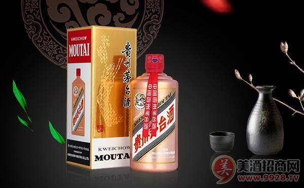 贵州茅台酒玫瑰金