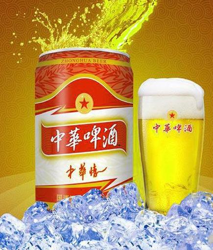 中华啤酒多少钱一箱