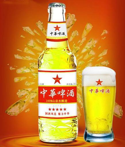 中华啤酒一瓶多少钱?中华啤酒零售价格