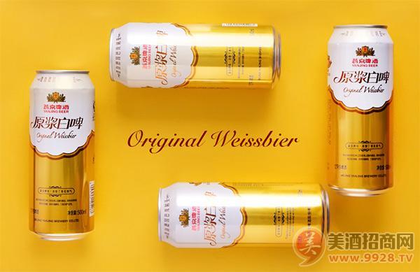 燕京原浆白啤500ml