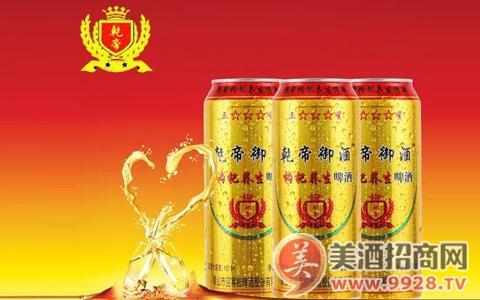 养生啤酒推荐:乾帝枸杞养生啤酒